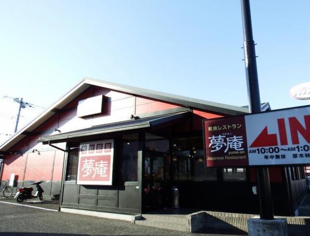 レジデンスナンバB[周辺施設]飲食店