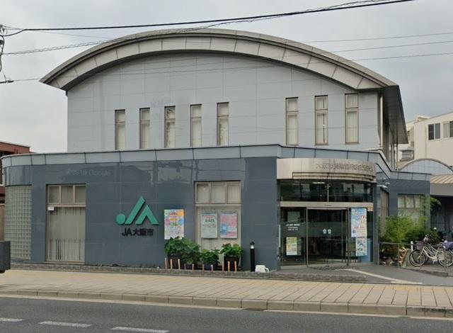 JA大阪市茨田支店
