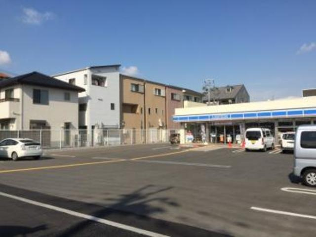 ローソン東大阪俊徳町五丁目店