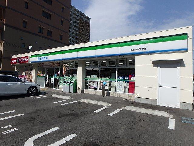 ファミリーマート川西能勢口駅北店