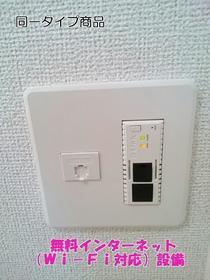 https://image.rentersnet.jp/d6cea4ef-a40e-4882-9de7-7d2fc2edd5e9_property_picture_3520_large.jpg_cap_その他