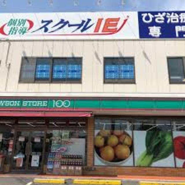ローソンストア100岸和田岸城町店