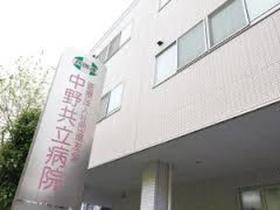 医療法人社団健友会中野共立病院