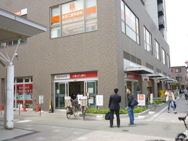 三菱UFJ銀行放出支店