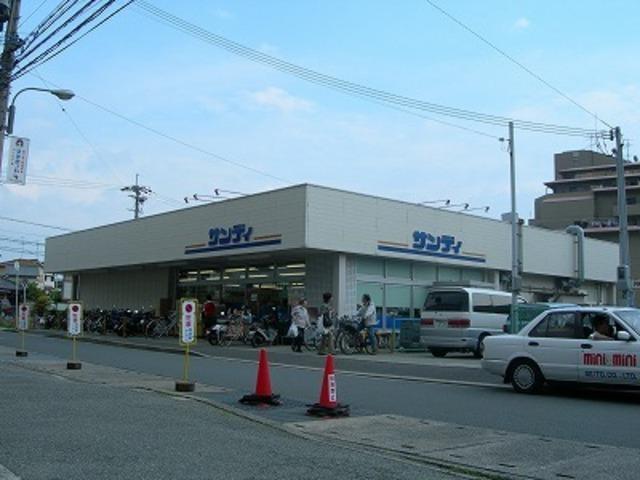 サンディ箕面東店