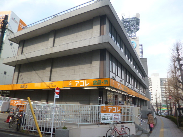 成増駅 徒歩5分[周辺施設]スーパー