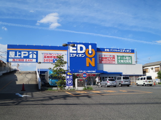 ロイヤルコーポ エディオン弥刀店富士商会