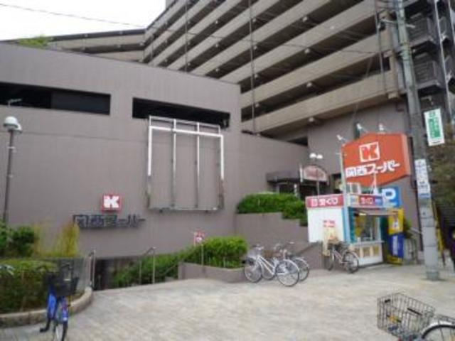 関西スーパー金剛店