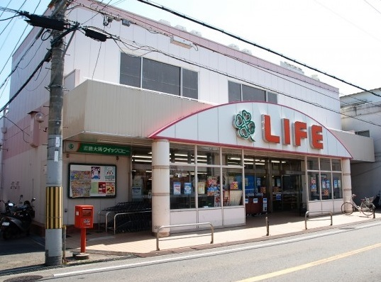 ライフ福田店