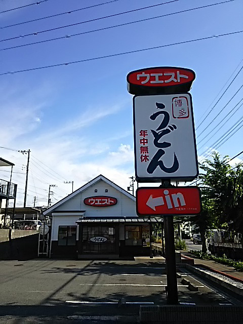 サンシティ88E[周辺施設]飲食店