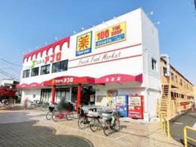 マツモトキヨシ浅香山店