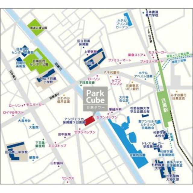 目黒駅 徒歩7分案内図