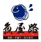 魚屋路立川富士見店