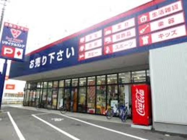 セカンドストリート東大阪店