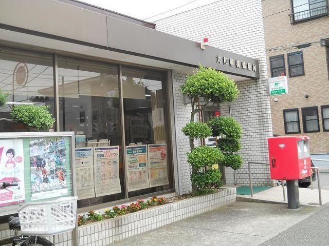 Green Agate[周辺施設]郵便局