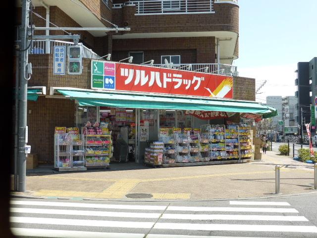 ベルメゾン富士見[周辺施設]ドラックストア