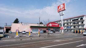 https://image.rentersnet.jp/d881a32a-ca33-4023-af7a-9804bda4525f_property_picture_3186_large.jpg_cap_クスリのアオキ千歳店