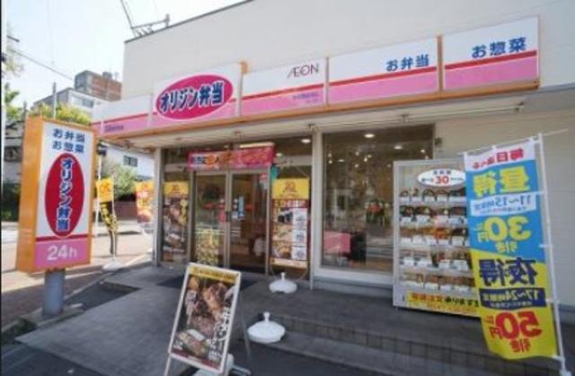 パラッツォ・オッティモ[周辺施設]飲食店