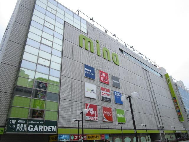 NewSafole町田[周辺施設]ショッピングセンター