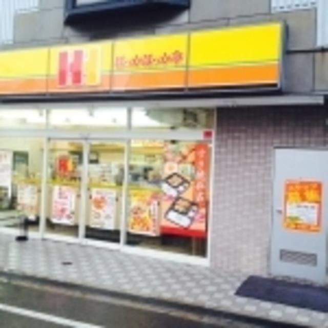 プラ・ディオ徳庵セレニテ ほっかほっか亭徳庵駅前店