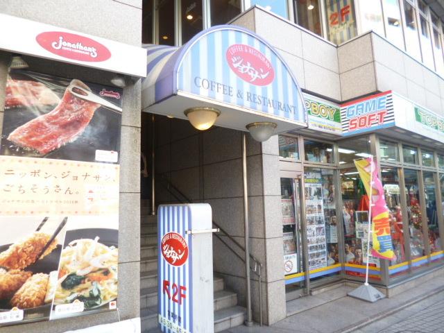 プラウドシティ蒲田[周辺施設]飲食店