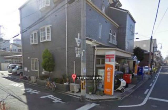 グランパシフィック新今里 生野東中川郵便局