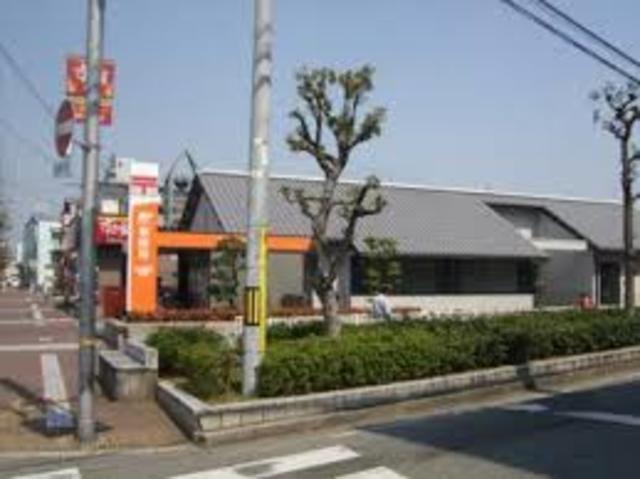 尼崎園田郵便局