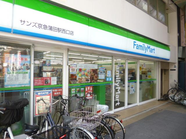 プラウドシティ蒲田[周辺施設]コンビニ