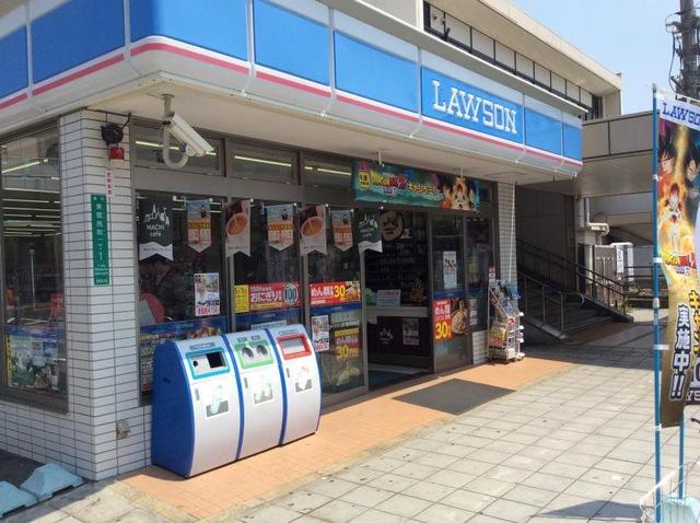 ローソンJR堺市駅前店