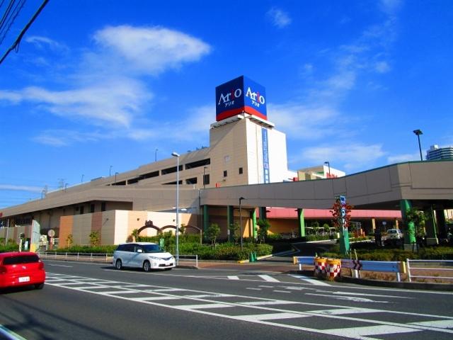 ベルガーデン[周辺施設]ショッピングセンター