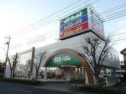 オフハウス多摩和田店
