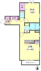 Maison Haneda 402号室