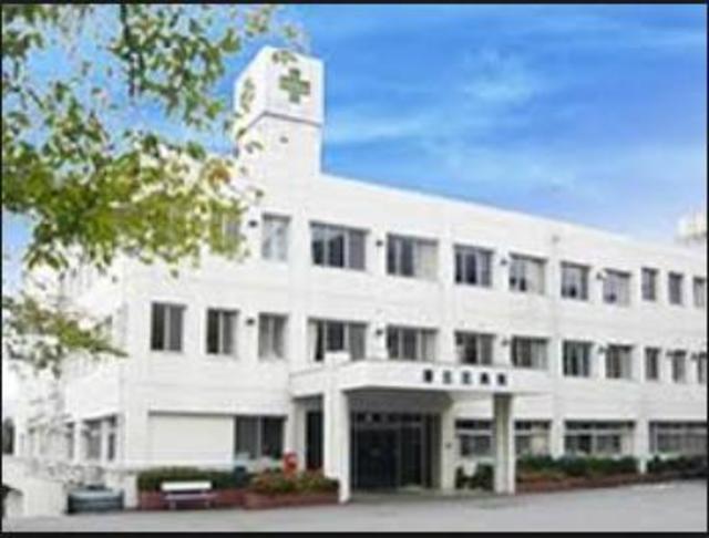 ミヤクレール百草[周辺施設]病院