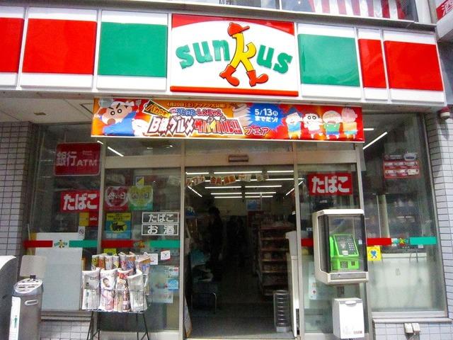 恵比寿駅 徒歩7分[周辺施設]コンビニ