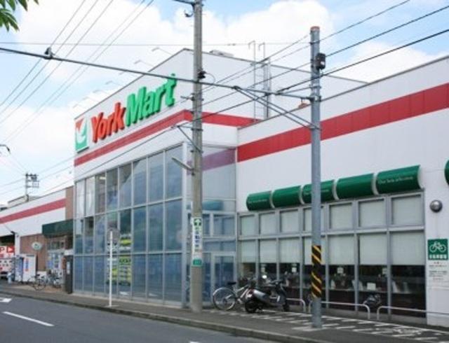 ヴァンベール都筑[周辺施設]スーパー