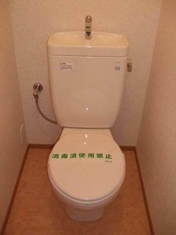 メゾンautumnトイレ