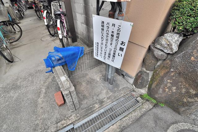 東大阪市上小阪4丁目の賃貸マンション 敷地内に有り、時間を気にせず出せるごみ置き場。