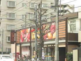 スーパー五光藤崎店