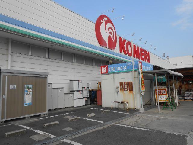 コメリホームセンター富田林店