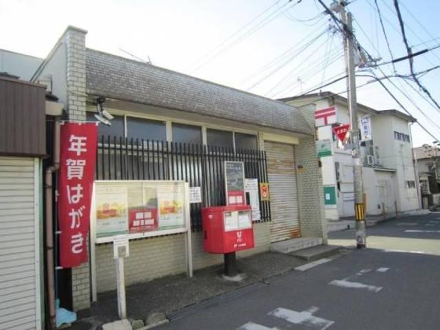 岩本文化 東大阪稲田郵便局