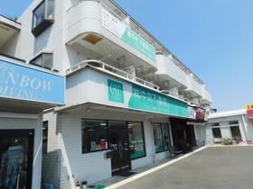 鶴巻温泉駅 車16分5.9キロの外観画像