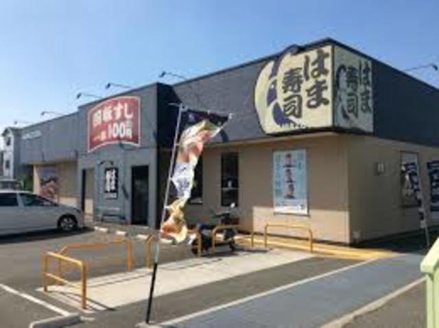 はま寿司堺浜寺店