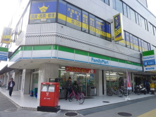 ファミリーマート布施荒川店