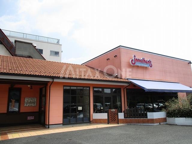 スカイコートよみうりランド[周辺施設]飲食店
