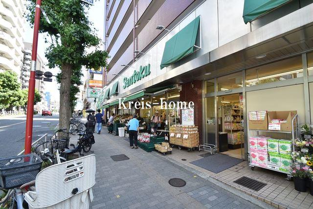 コンフォリア文京白山[周辺施設]スーパー