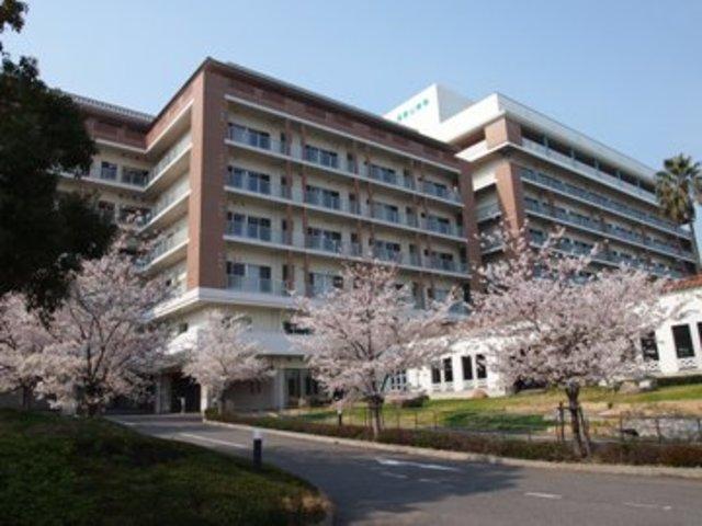 公益財団法人浅香山病院