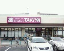 フラワーロード TAKIYAみくりや店