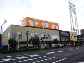 (株)ヤサカ東大和店