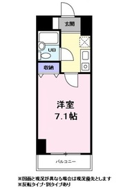関内フレックスビル6階Fの間取り画像