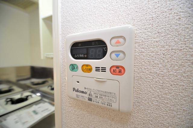 プリムローズHY1 給湯リモコン付。温度調整は指1本、いつでもお好みの温度です